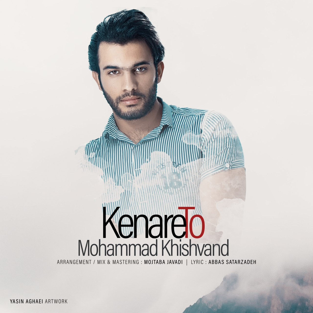 Mohammad Khishvand – Kenare To
