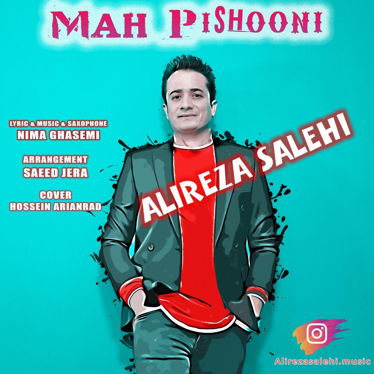 Alireza Salehi – Mah Pishooni