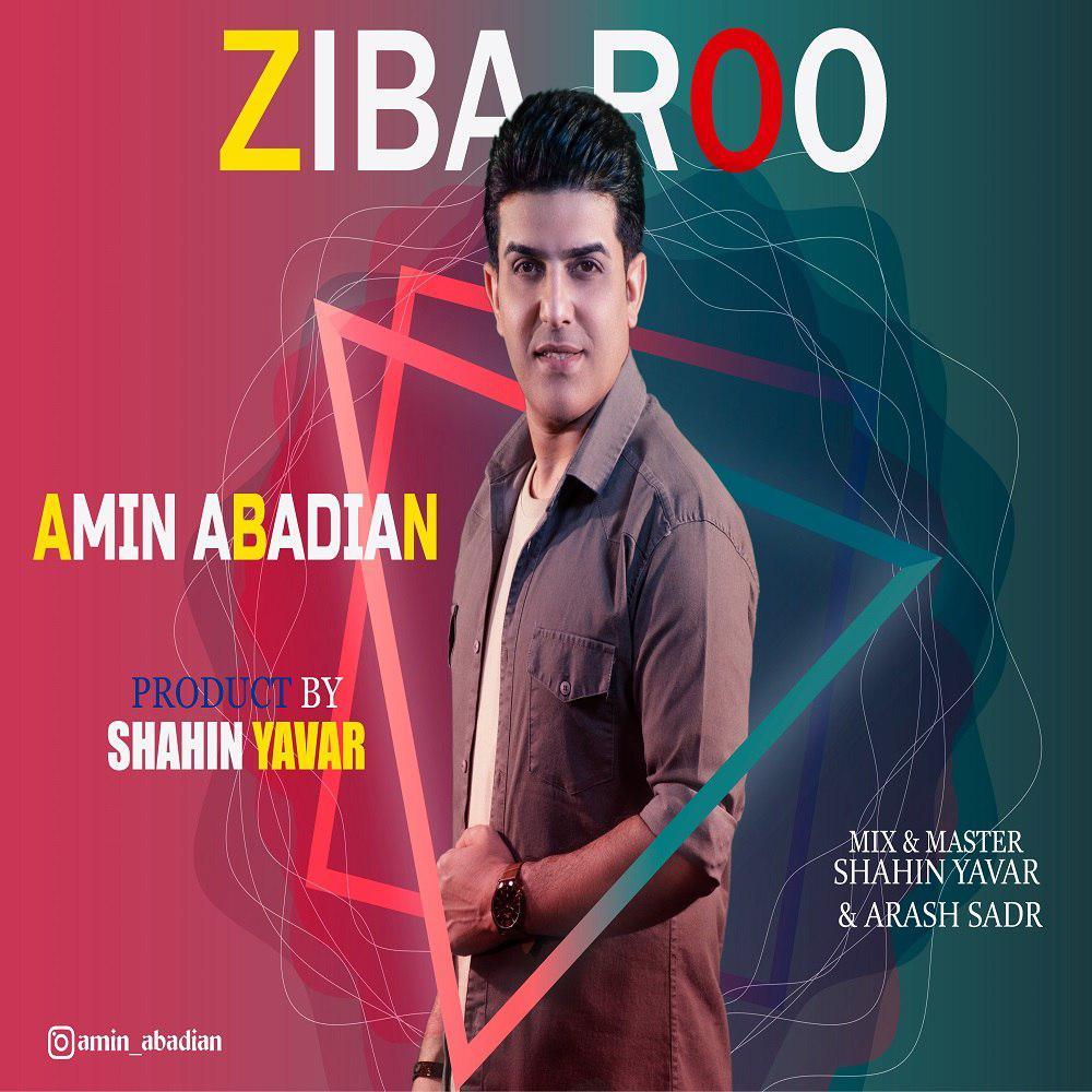 Amin Abadian – Ziba Roo