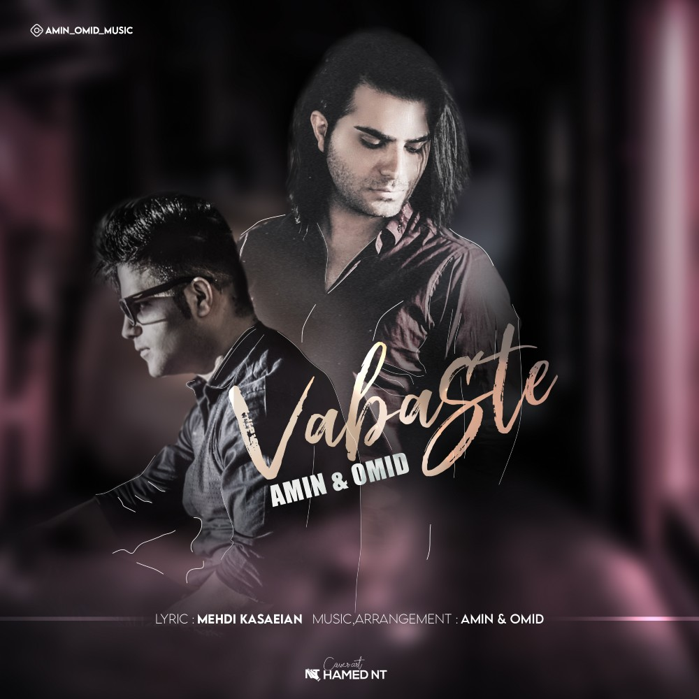 Amin And Omid – Vabaste