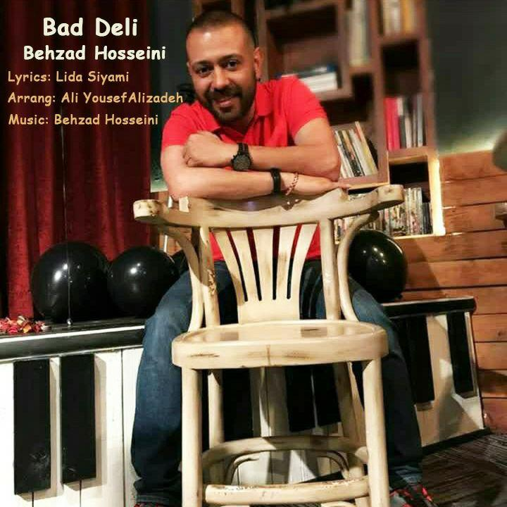 Behzad Hosseini – Bad Deli