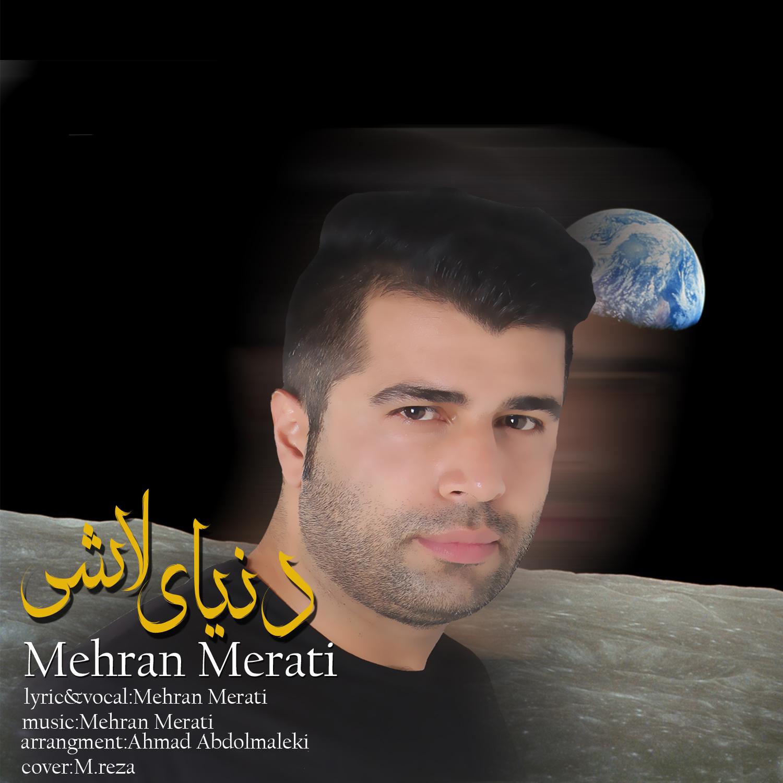 Mehran Merati – Donyaye Lashi