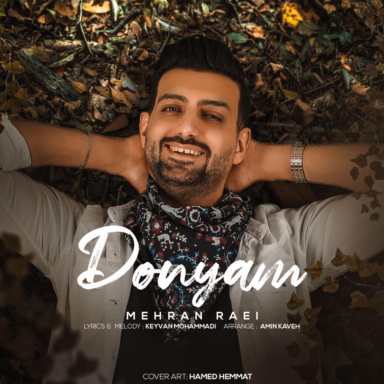 Mehran Raei – Donyaam