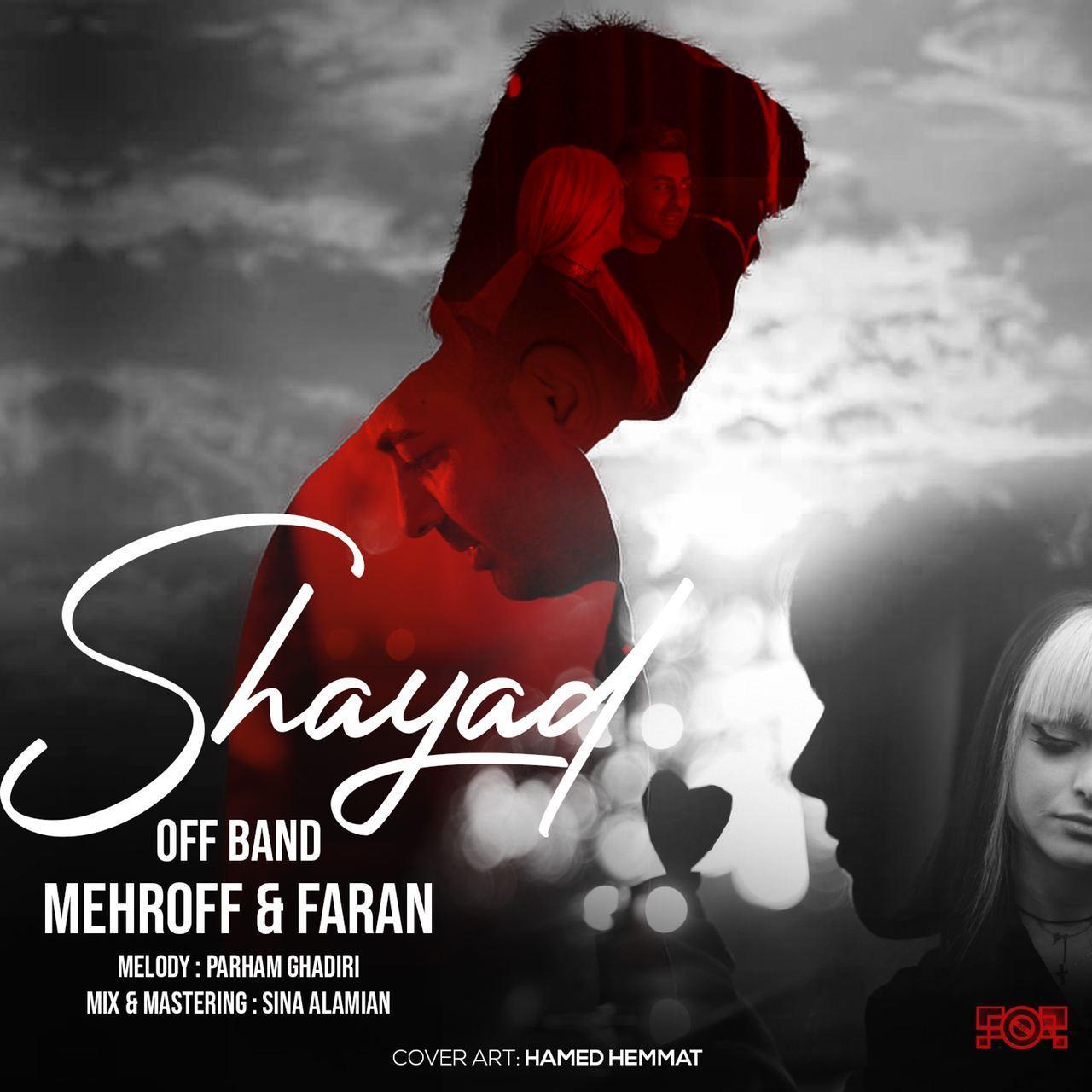 Off Babd – Shayad