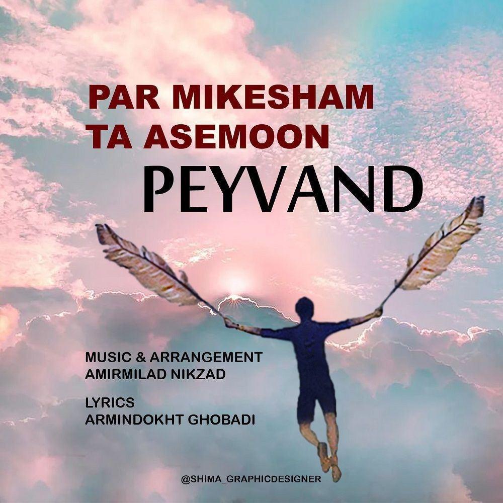 Peyvand – Par Mikesham Ta Asemoon