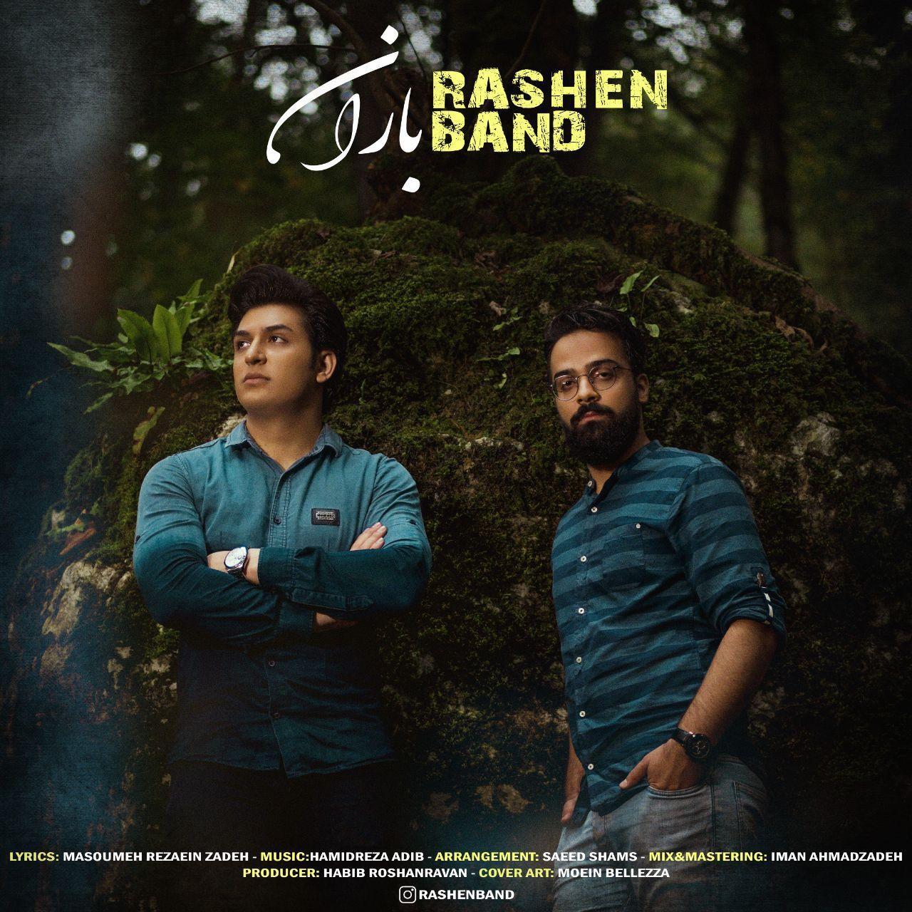 Rashen Band – Baran