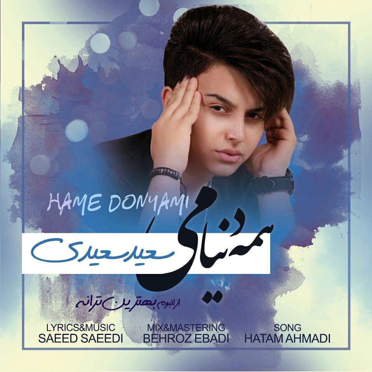 Saeed Saeedi – Hame Donyami
