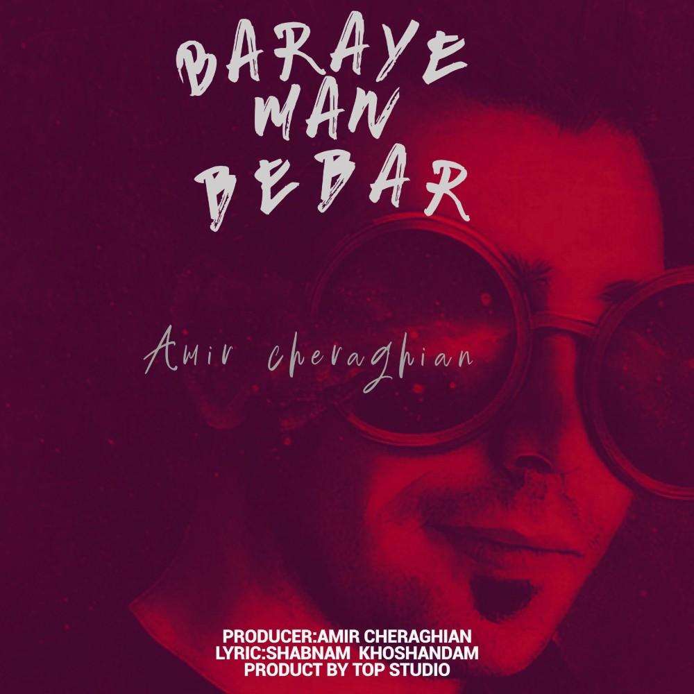 Amir Cheraghian – Baraye Man Bebar
