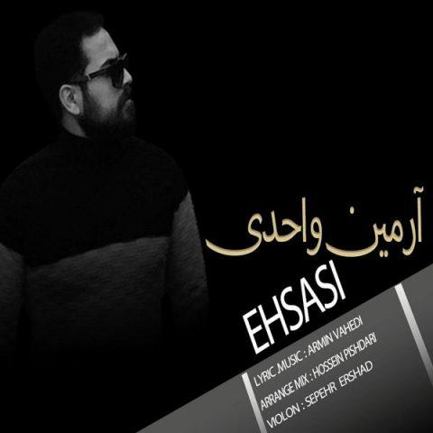 Armin Vahedi – Ehsasi