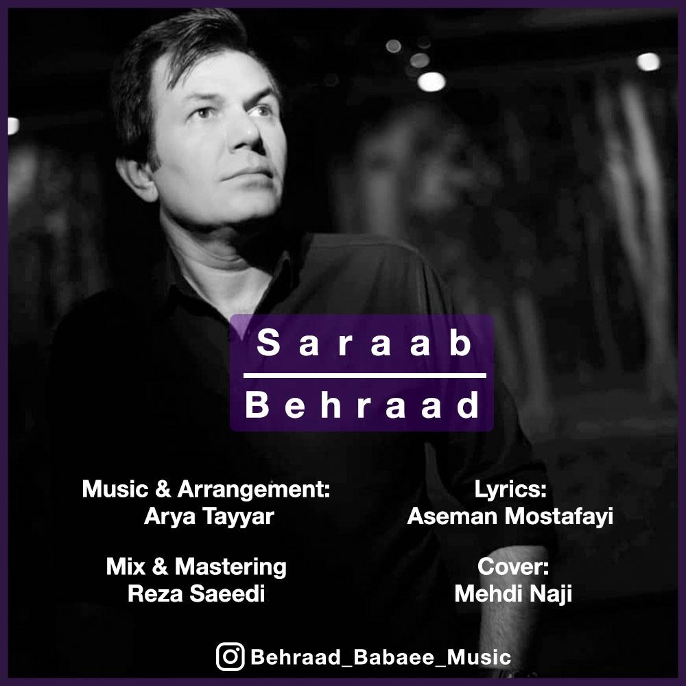 Behraad – Saraab