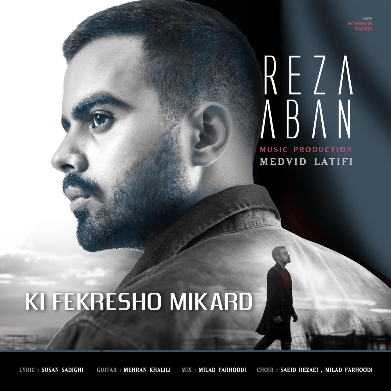 Reza Aban – Ki Fekresho Mikard