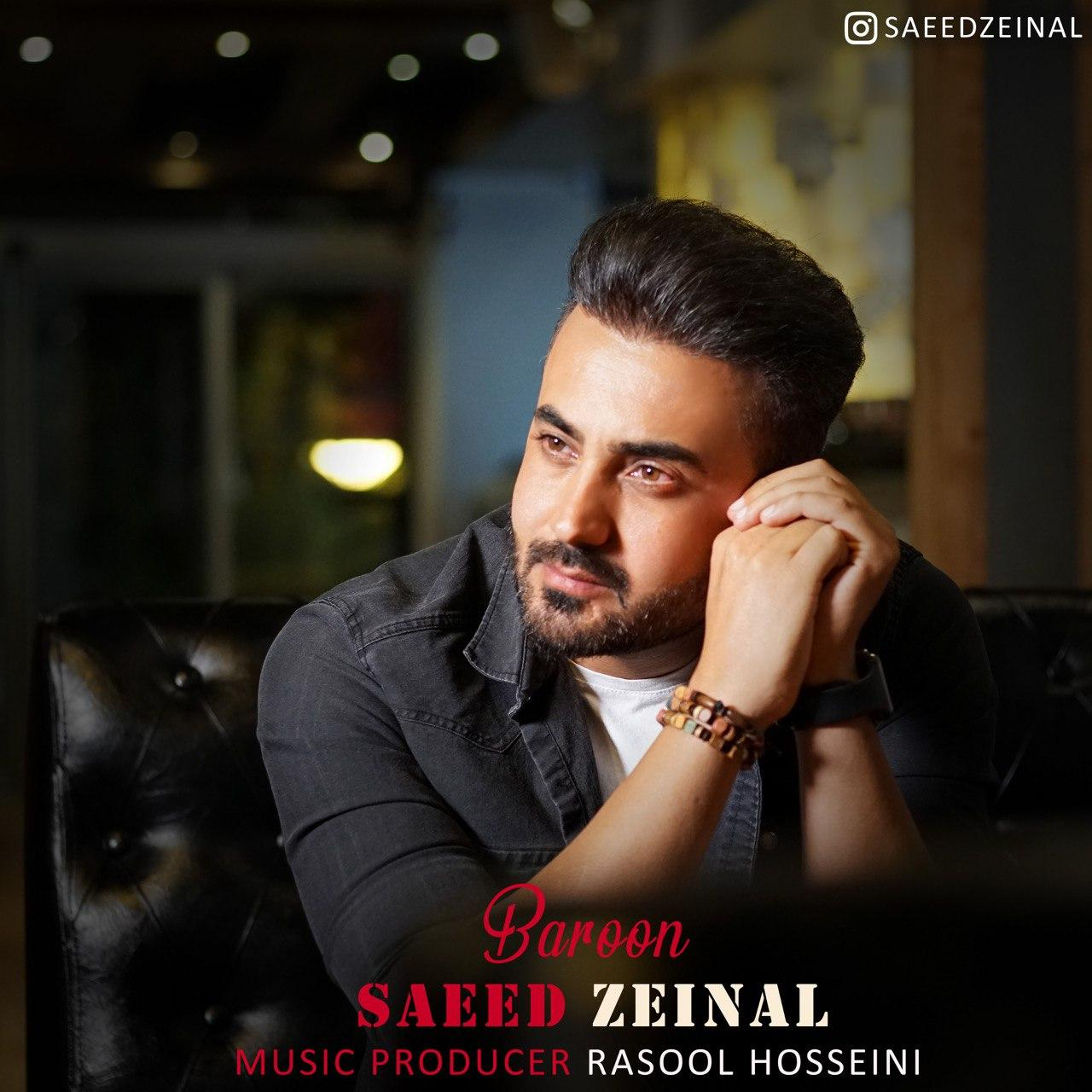 Saeed Zeinal – Baroon