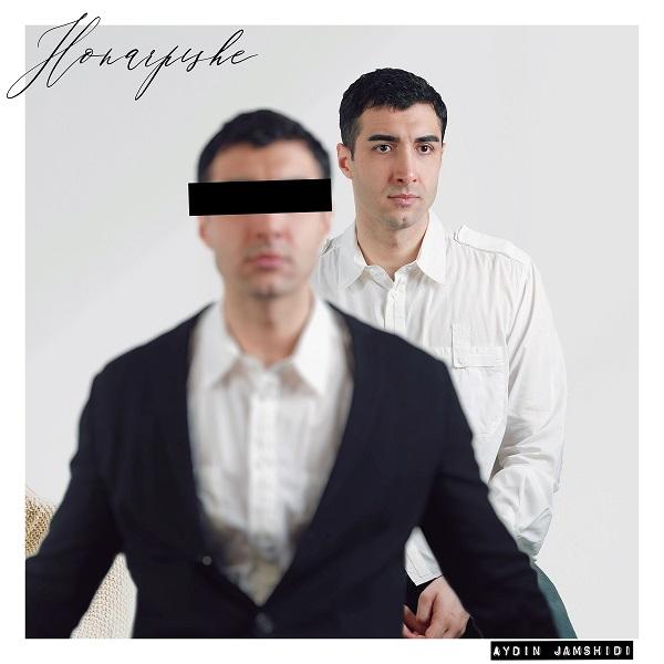 Aydin Jamshidi – Honarpishe