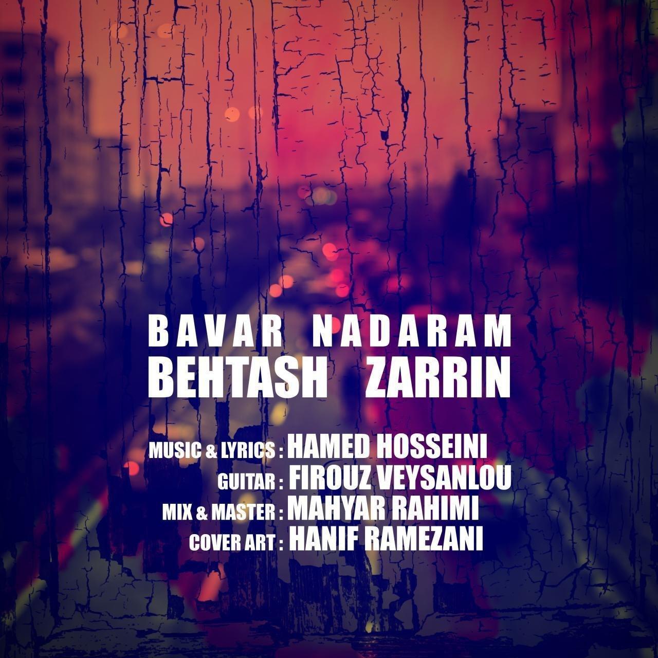 Behtash Zarrin – Bavar Nadaram
