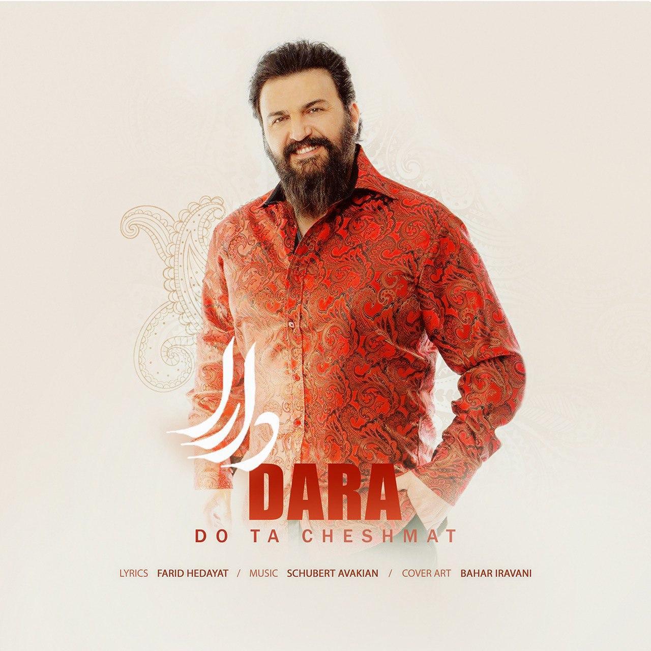 Dara Recording Artist – Do Ta Cheshmat