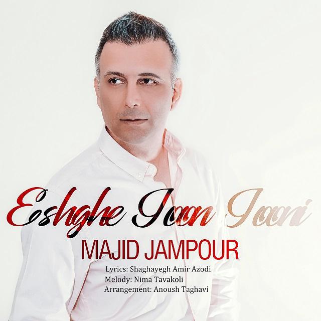 Majid Jampour – Eshghe Joon Jooni