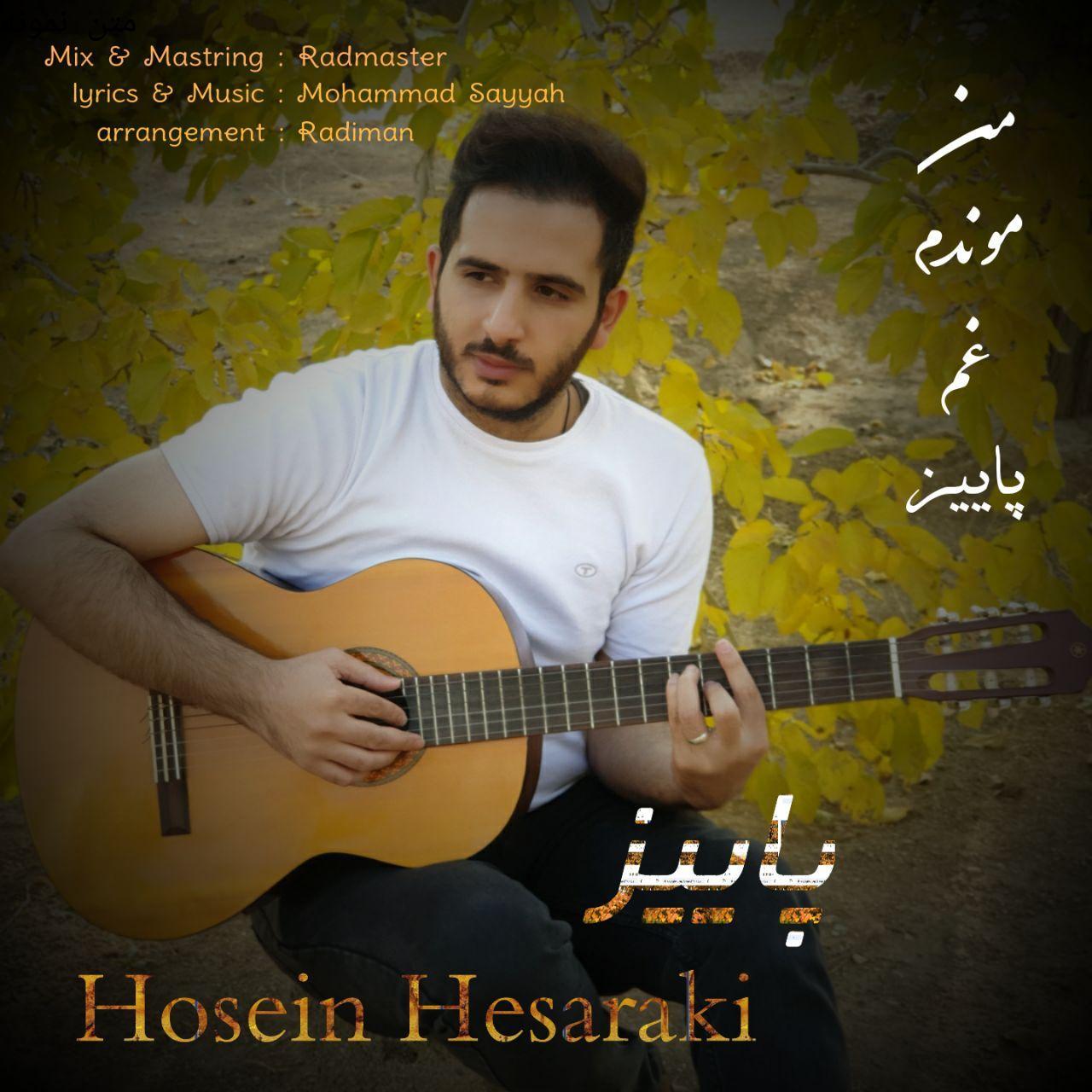 Hosein Hesaraki – Paeez
