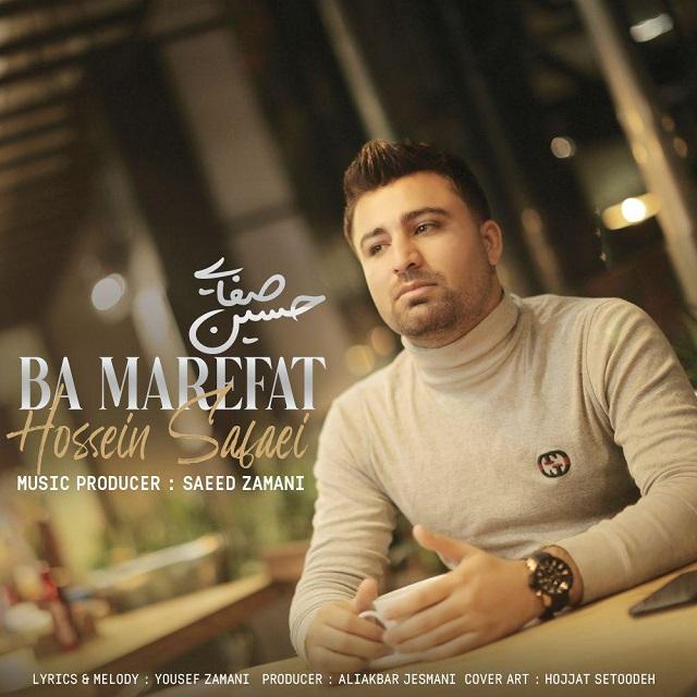 Hossein Safaei – Ba Marefat