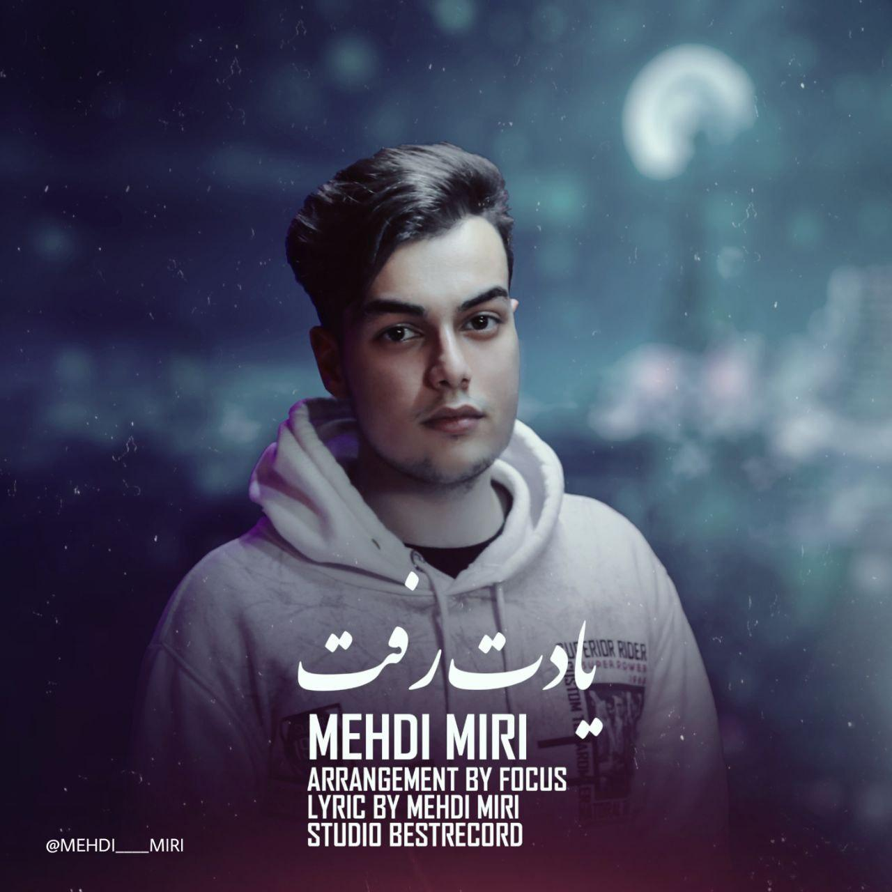 Mehdi Miri – Yadet Raft