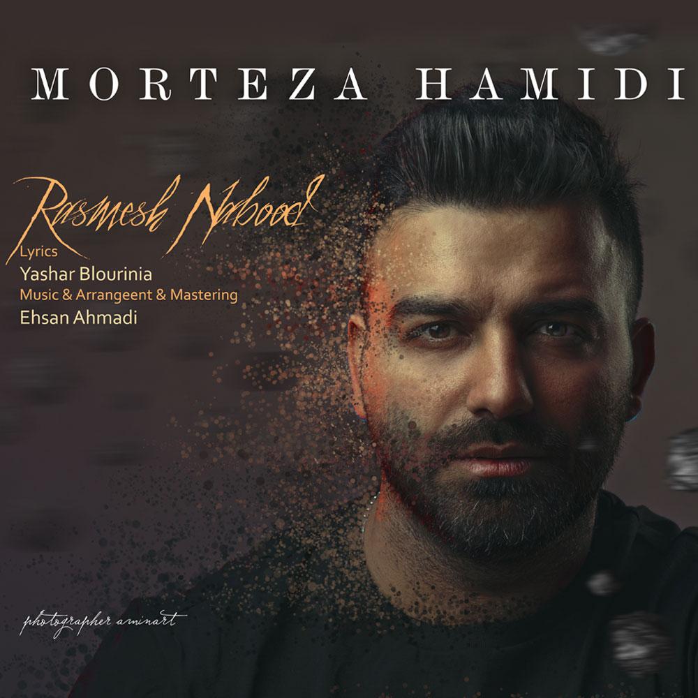 Morteza Hamidi – Rasmesh Nabood
