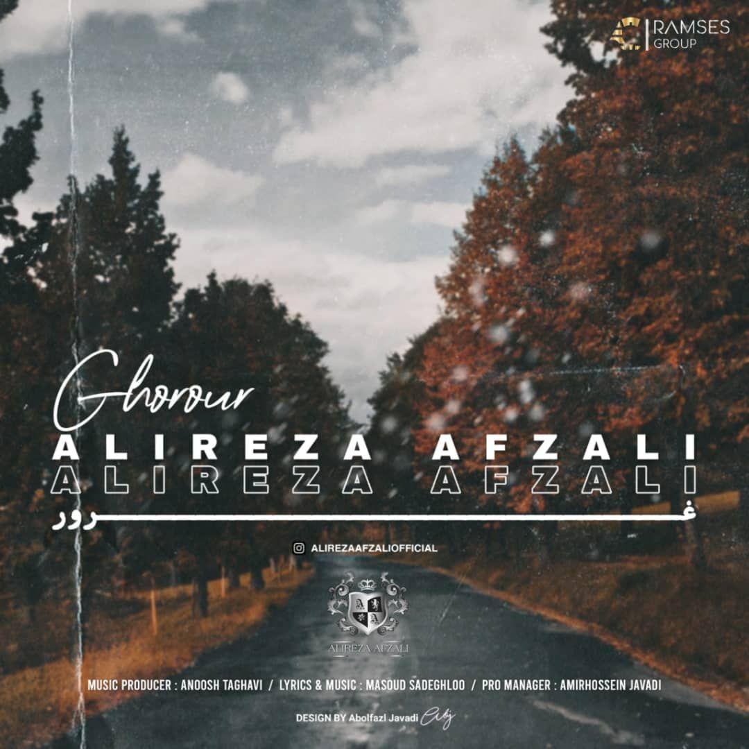 Alireza Afzali – Ghoroor