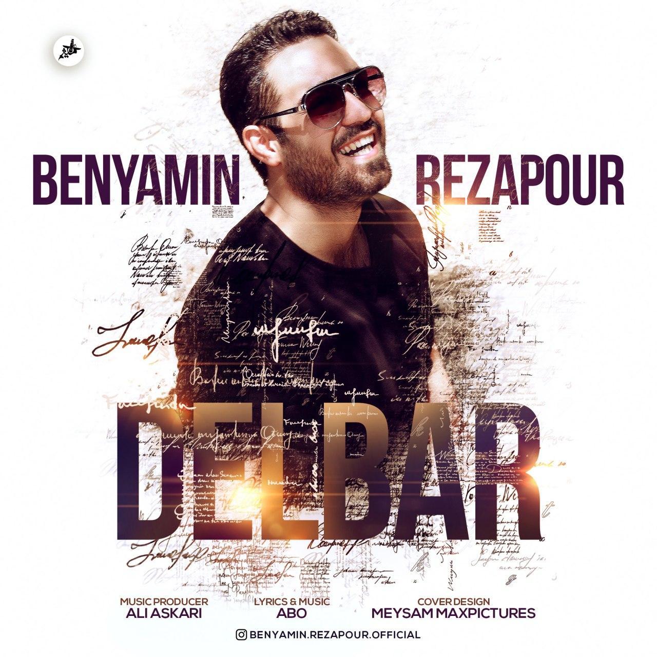 Benyamin Rezapour – Delbar