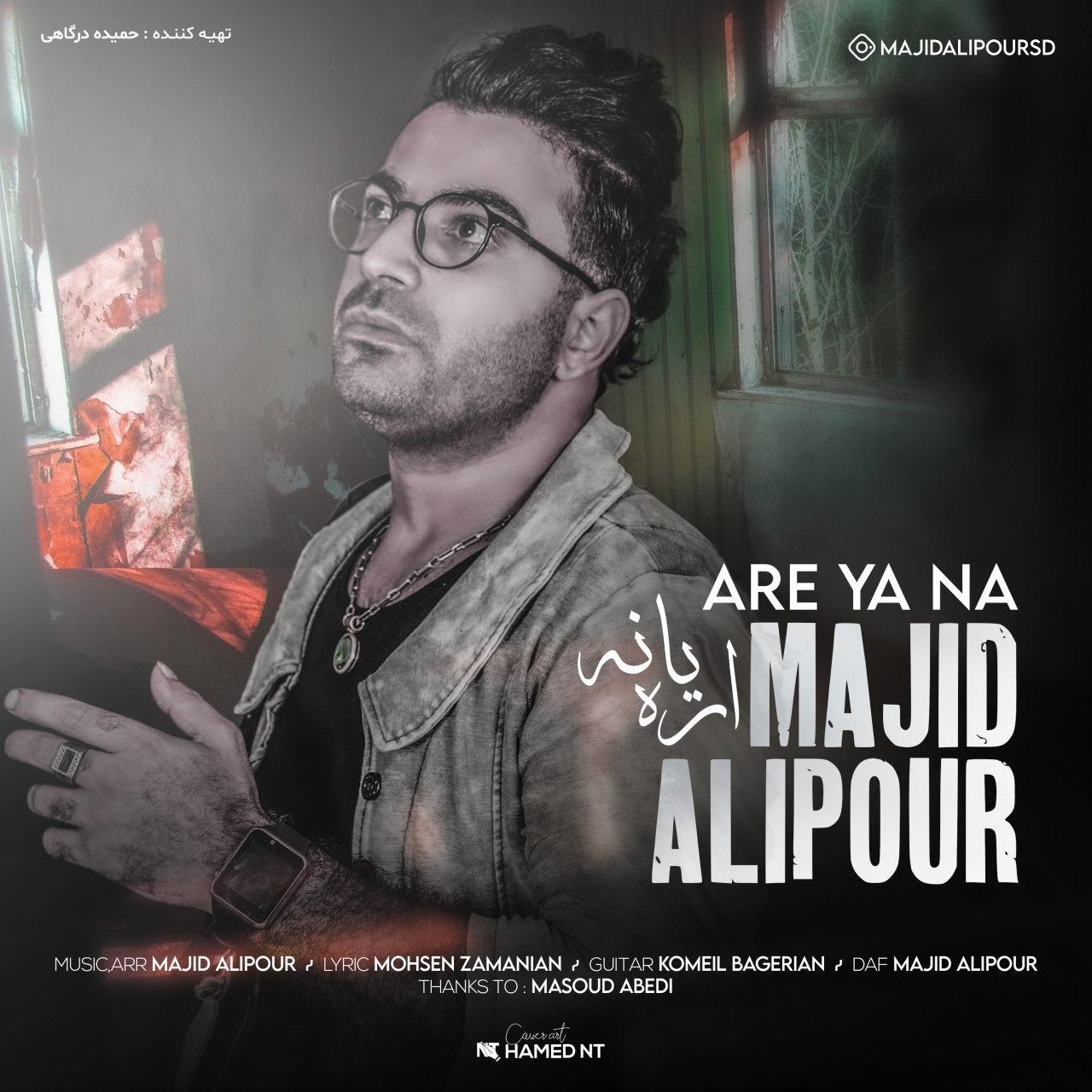 Majid Alipour – Are Ya Na