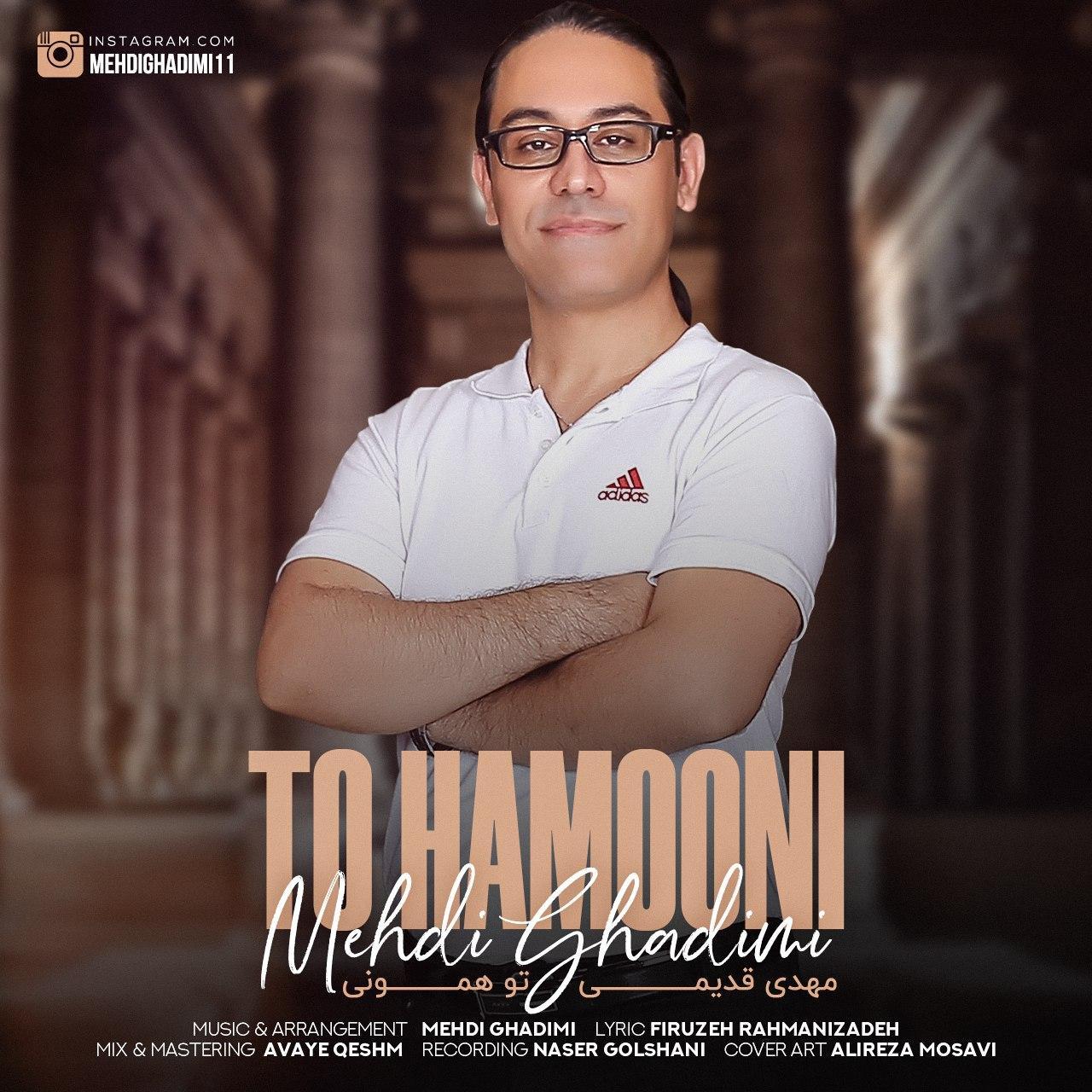 Mehdi Ghadimi – To Hamooni