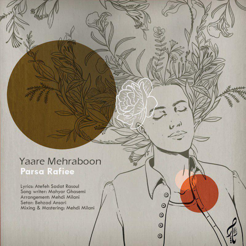 Parsa Rafiee – Yaare Mehraboon