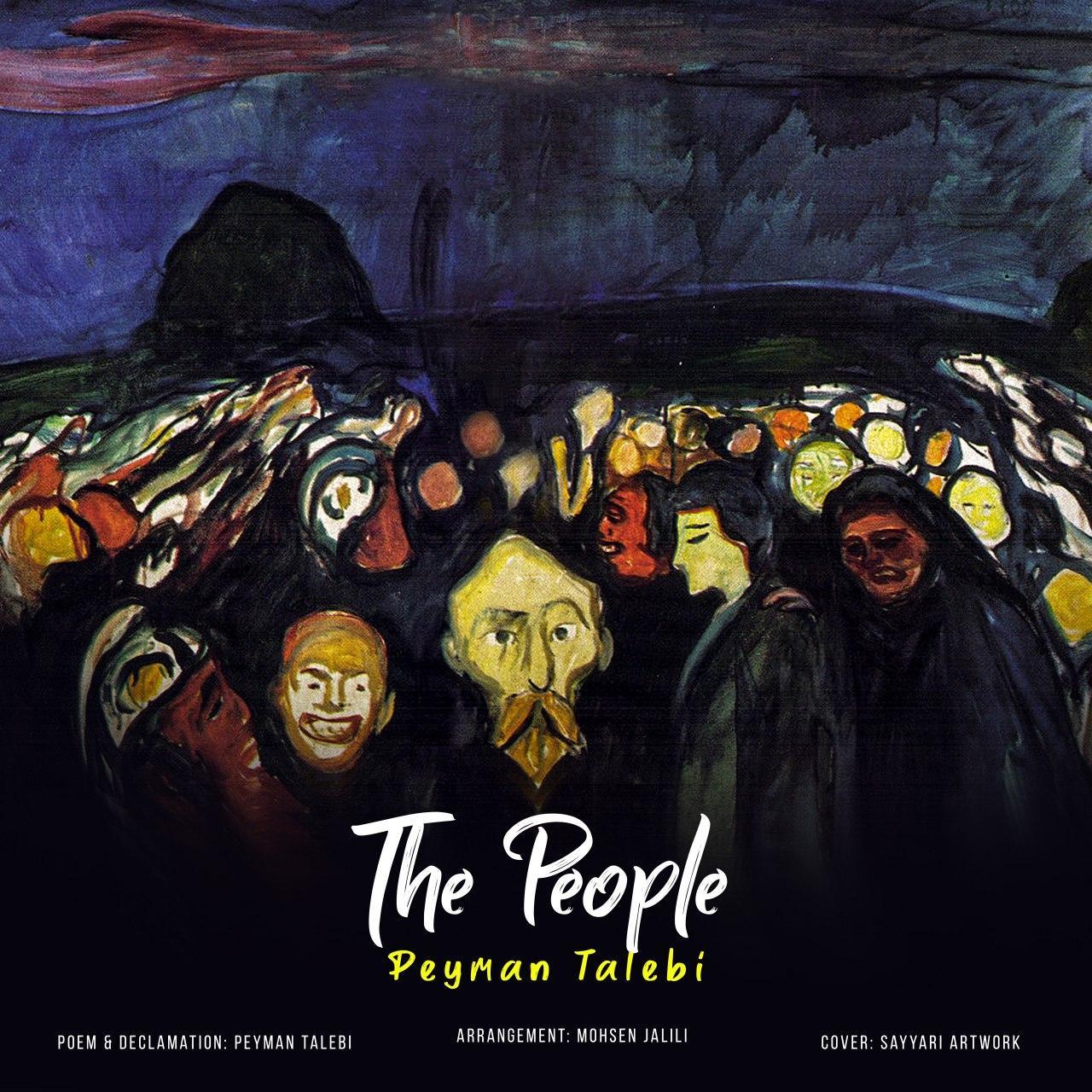 Peyman Talebi – The People