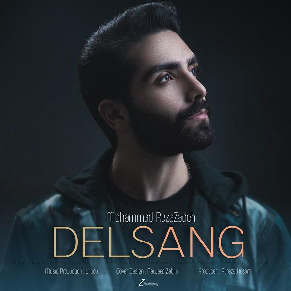 Mohammad Rezazadeh – Delsang