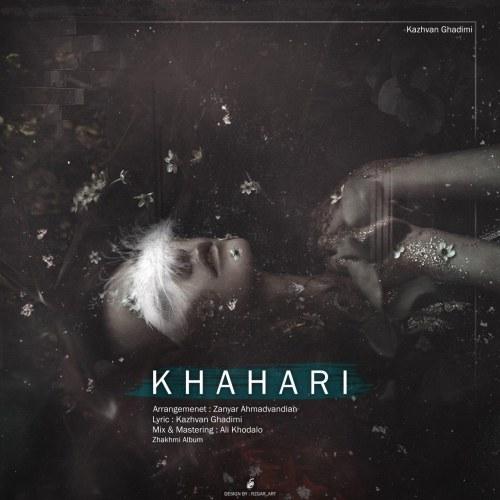 Kazhvan Ghadimi – Khahari