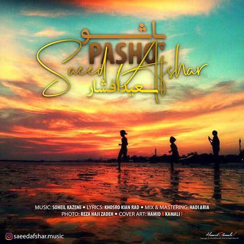 Saeed Afshar – Pasho
