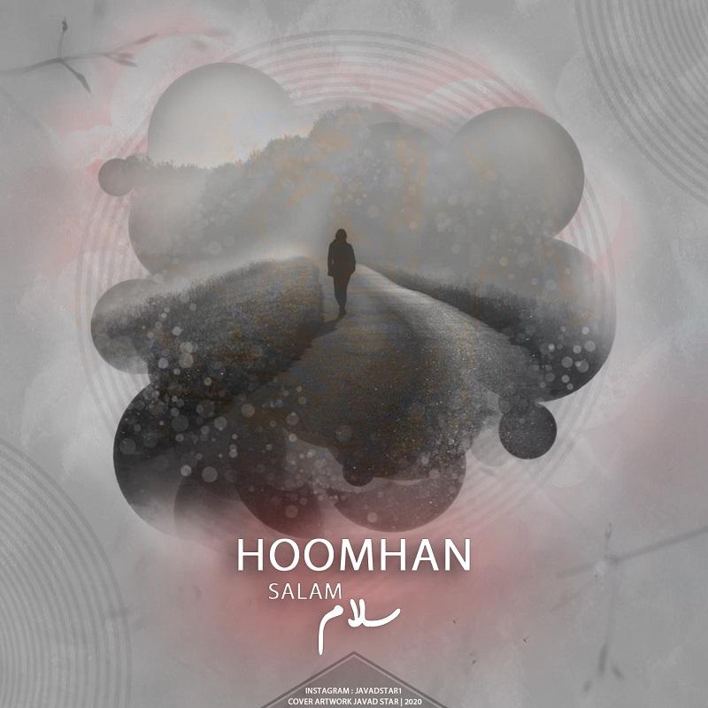 Hoom Han – Salam