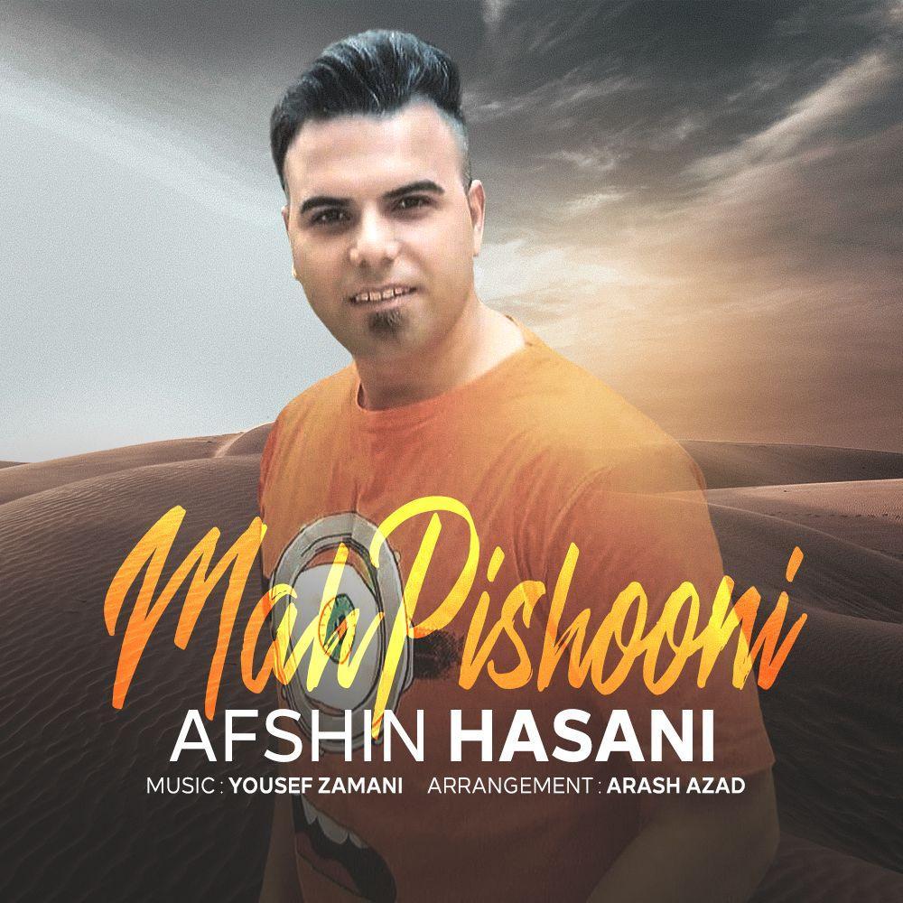 Afshin Hasani – Mah Pishooni