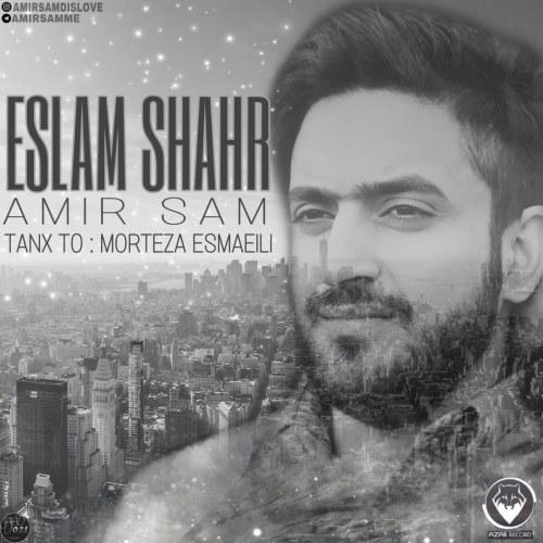 Amir Sam – Eslamshahr
