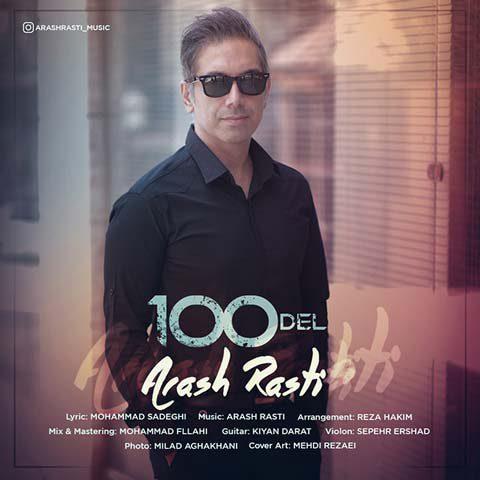 Arash Rasti – 100 Del