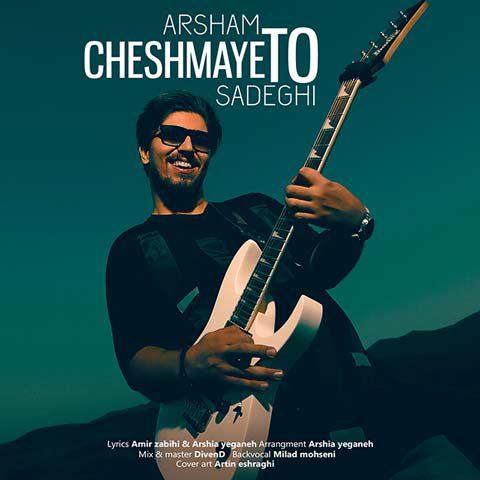 Arsham Sadeghi – Cheshmaye To