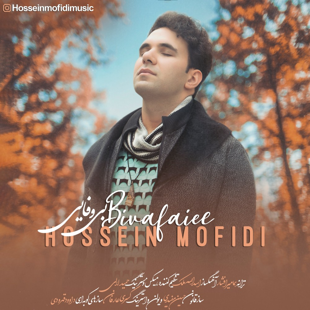 Hossein Mofidi – Bi Vafaiee