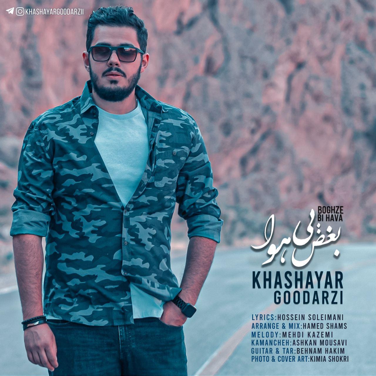 Khashayar Goodarzi – Boghze Bi Hava