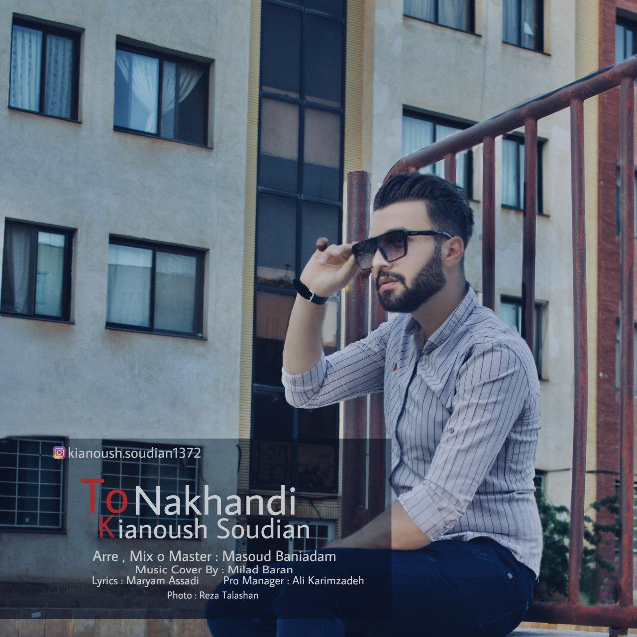 Kianoush Soudian – To Nakhandi