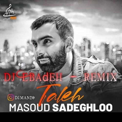 Masuod Sadeghlo – Taleh Remix Dj Ebadeh