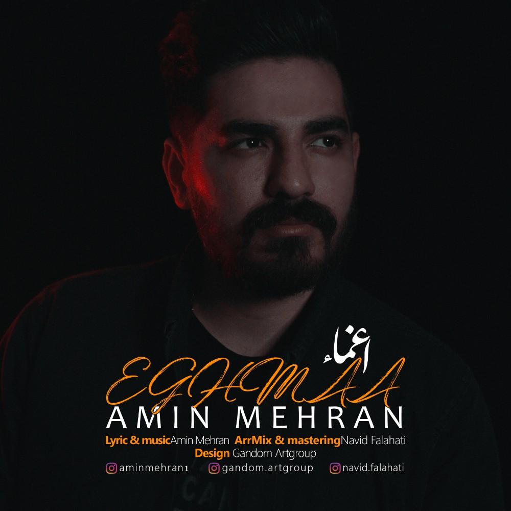 Amin Mehran – Eghmaa