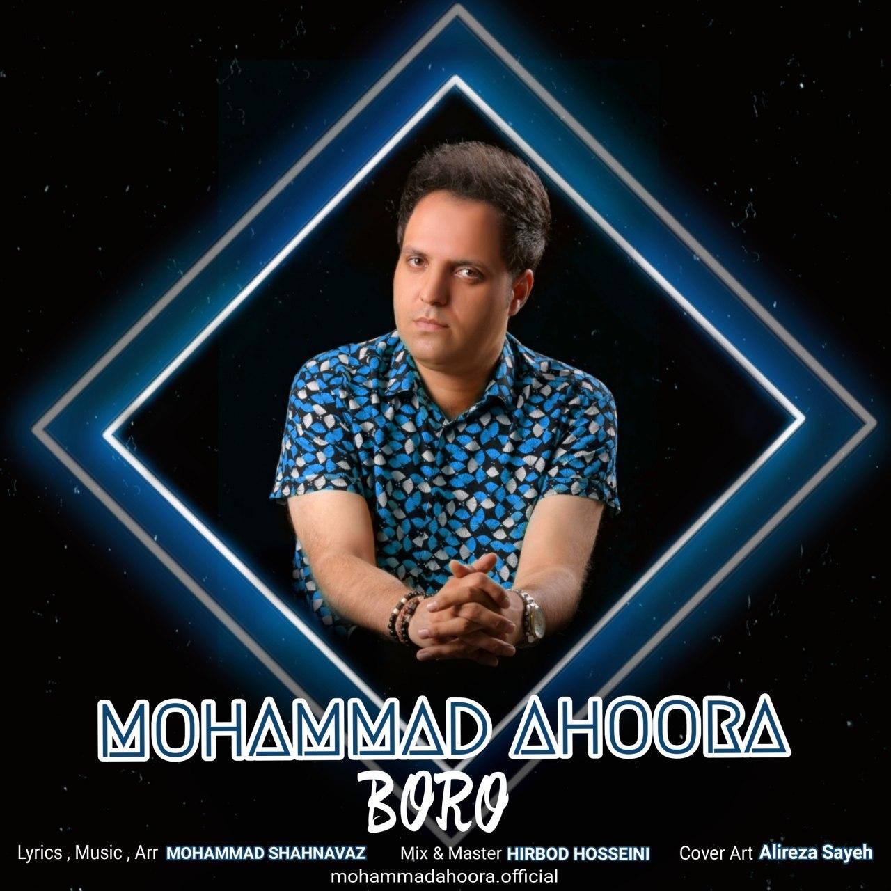 Mohammad Ahoora – Boro