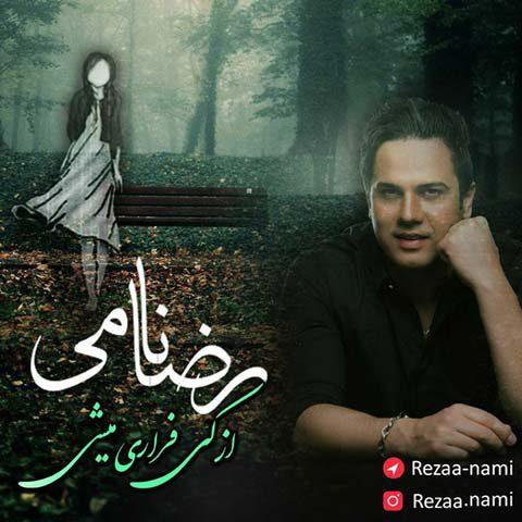 Reza Nami – Az Ki Farari Mishi