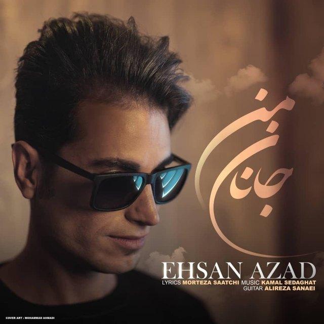 Ehsan Azad – Janan E Man