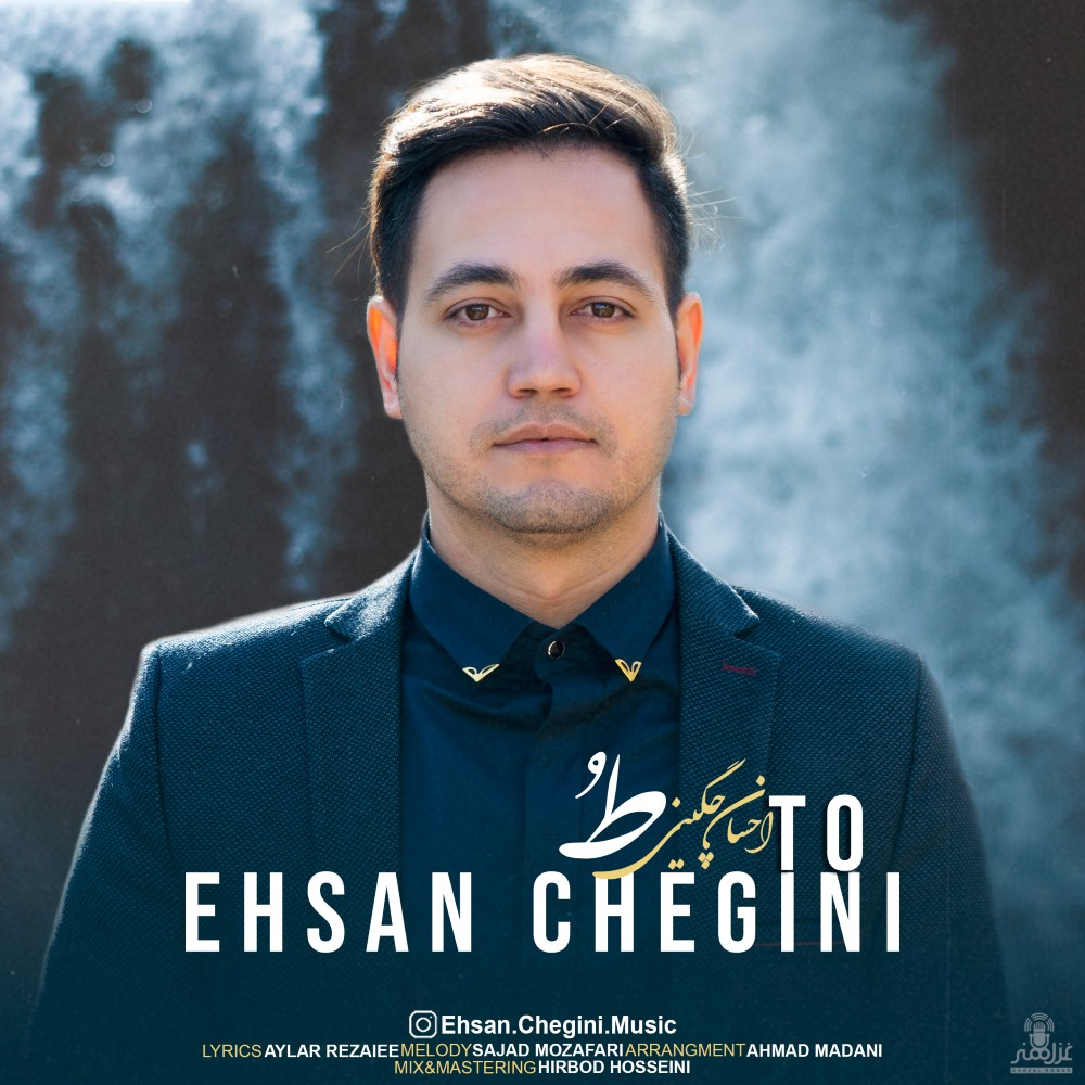 Ehsan Chegini – To