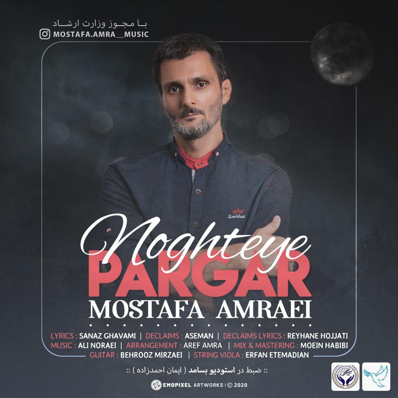 Mostafa Amraei – Noghteye Pargar