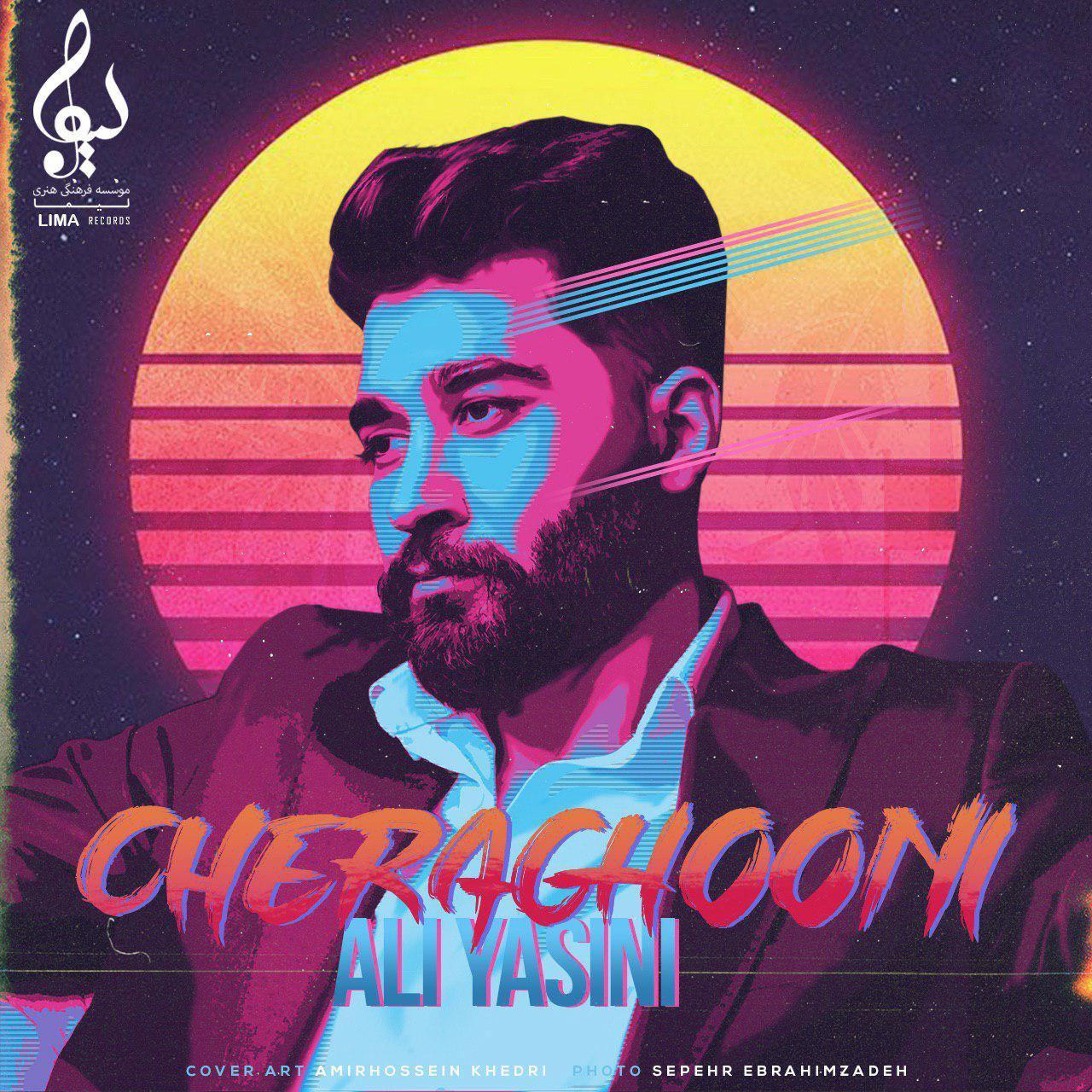 Ali Yasini – Cheraghooni