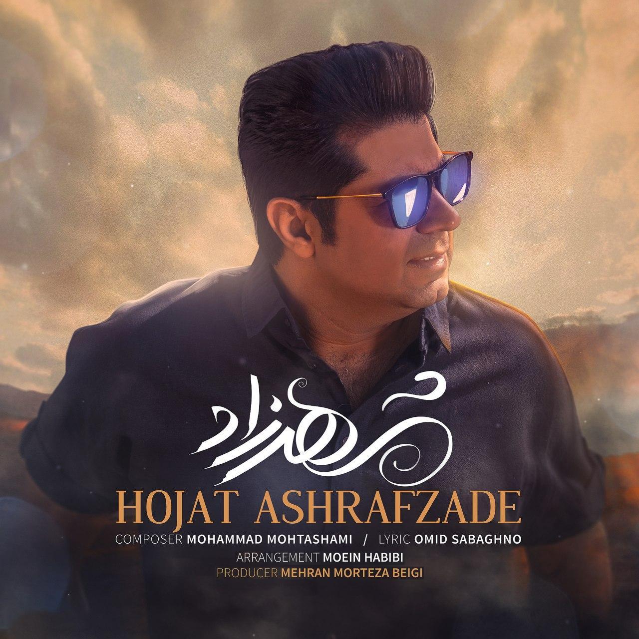 Hojat Ashrafzade – Shahrzad